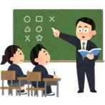 先生「ったく、当番誰だー?黒板消し忘れてるぞー笑」クラス「「「あははは!」」」