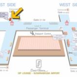 『バンコク スワンナプーム国際空港 CIP First Class Lounge Concourse C』の画像