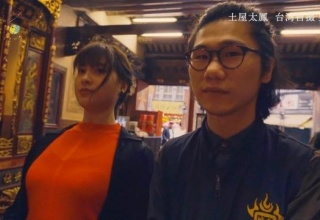 土屋太鳳の自撮りお〇ぱい旅www