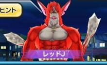 妖怪ウォッチぷにぷに レッドJ戦スコアアタックのおすすめパーティーだニャン!
