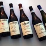 『イタリア・ピエモンテのワイナリー「ディエゴ・コンテルノ」販売開始』の画像