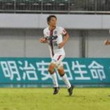 『岡山 FW三村 MF関戸 MF加藤 3選手との契約更新を発表!!』の画像