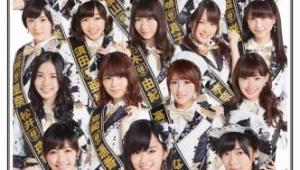 AKB48総選挙公式ガイドブック2014の表紙センターに山本彩が抜擢される