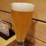 『燻製とクラフトビール! ~スモークビアファクトリー 東長崎店~』の画像
