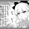 明日はとうとう…ライブドアブログ大忘年会だぞ!