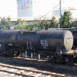 『タキ5750形タキ85761』の画像