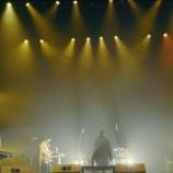 『「CLUB ONLINE JAPAN 20/21」出演!』の画像