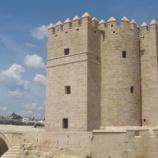 『行った気になる世界遺産 コルドバ歴史地区 カラオラの塔』の画像