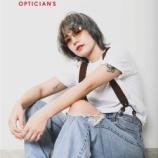 『ステレオテニスさんと共同運営のヴィンテージ眼鏡販売サイト『Good Old Optician's』東京展示会開催のお知らせ』の画像