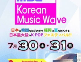【定期】K-POP、ヤフオクドームで詐欺、逃亡!wwwwwww