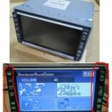 『トヨタ 純正ナビND3N-D53 LED打ち換え(交換)作業』の画像