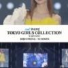 TGCのランウェイを歩く48グループの顔!荻野由佳さんのオーラが凄すぎると話題にwwwwwwwwwwwwwww