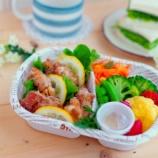 『お弁当作りのこだわり③いろんな色の食材をできるだけ多く』の画像