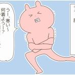 なーみん絵日記
