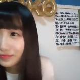 『[動画]2019.09.03(19:47~) SHOWROOM 「=LOVE(イコールラブ) 瀧脇笙古」@個人配信』の画像