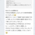 【乃木坂46】和田まあやがいい子すぎる・・・
