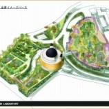 『岩手にて全日本ガーデン選手権開催』の画像