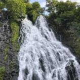 『【北海道ひとり旅】オホーツクドライブ 斜里町 『オシンコシンの滝』』の画像