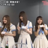 AbemaTV「矢口真里の火曜The NIGHT」にSKE48が出演、指原莉乃の話も…