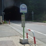 『2018/4/30道坂隧道から道坂峠、今倉山、菜畑山、和出村』の画像