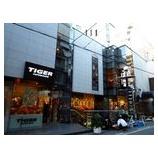 『北欧・デンマークの雑貨店 タイガーコペンハーゲン OPENまであと2日!』の画像