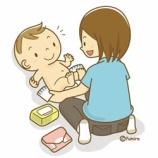 『【クリップアート】赤ちゃんとママ』の画像