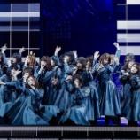 『【欅坂46】関係者が暴露!!!『9thシングル』センターは経験豊富なこのメンバーが有力視されているとの情報が!!!!!!!!!!!!』の画像
