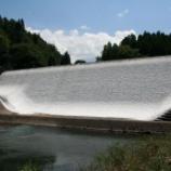 『いつか行きたい日本の名所 白水ダム』の画像