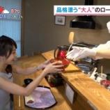 『宇垣美里アナのノースリーブ食レポ!』の画像