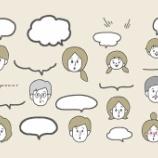 『子供たちとの会話』の画像