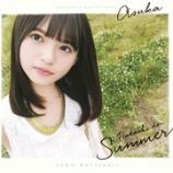 『【乃木坂46】15thシングル『裸足でSummer』初オンエア感想まとめ!!』の画像