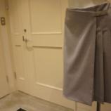 『FABIANA FILIPPI(ファビアナフィリッピ)ラップスカート』の画像