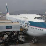 『香港の旅 ~【香港国際空港 散歩】』の画像