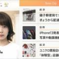 良原安美 Nスタ 21/09/15