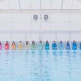 『日向坂46『JOYFUL LOVE』MVフルサイズが日向坂46公式サイトで解禁!』の画像