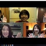 『【ZOOM講座】100人のオンライン座談会』の画像