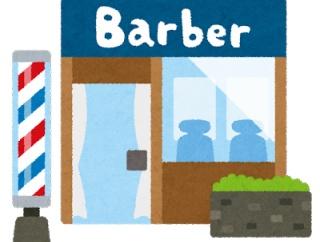 【悲報】ワイ、美容院にてとんでもない髪型にされる・・・
