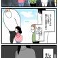 👭ガク子と習い事仲間たち②