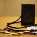 『MSGM(エムエスジーエム)スマートフォンショルダーバッグ』の画像