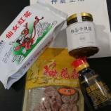 『【有能スーパー】台湾の良いもの勢揃い 神農生活で台湾製のあれこれを買い物』の画像