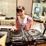 『【乃木坂46】齋藤飛鳥、DJセットを購入して現在練習していることが判明!!!!!!』の画像