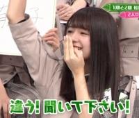 【欅坂46】関有美子、梨加に振られて号泣…!からの…wwwww