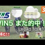 『安田記念2020:アーモンドアイが強いのは分かってて…他の馬は』の画像