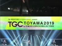 【日向坂46】TGC TOYAMA キャプテン圧巻のランウェイ姿!!!!!!