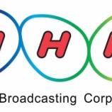 『NHK受信料契約義務付けは合憲!?』の画像