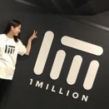 『【韓国】1million dance留学体験談(Part.5)』の画像