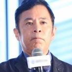 ナイナイ岡村隆史(50)、結婚 お相手は30代の一般女性