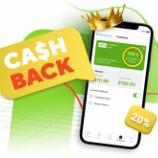 『FBS Traderで取引して、「Cashback(キャッシュバック)」を得よう!』の画像