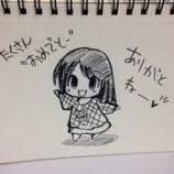 『いっぱいメッセージありがとうございましたーヾ(@^▽^@)ノ』の画像
