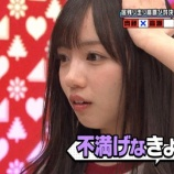 『日向坂46齊藤京子、サドンデスの意味を理解できない!笑【ひらがな推し】』の画像